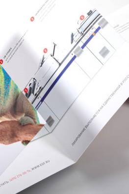 буклет типографии EGF (Еврографика)