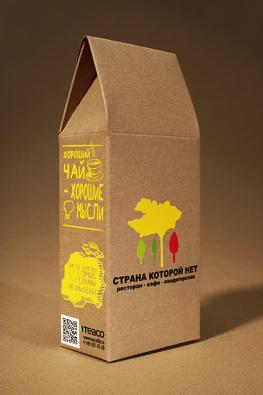 """Чайная коробка для ресторана """"Страна, которой нет"""" (Группа компаний Аркадия Новикова)"""
