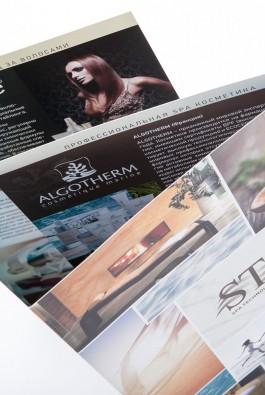 Буклет ALGOTHERM (по заказу компании SPA Technology)