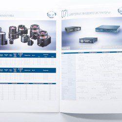 portfolio-egf-catalog-master-2