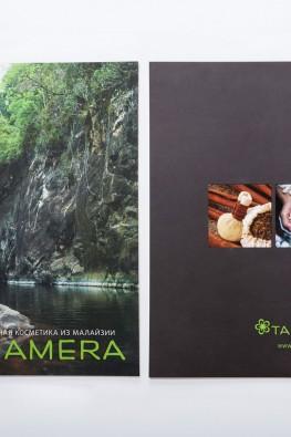 portfolio-egf-catalog-tanamera-3