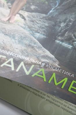 portfolio-egf-catalog-tanamera-4