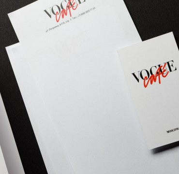 portfolio-egf-firmennij-stil-voguecafe