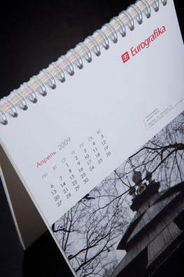 portfolio-egf-kalendari-eurografica-3