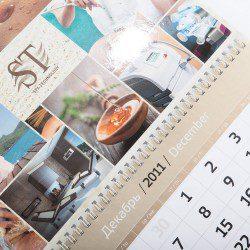 portfolio-egf-kalendari-spa-tehnology