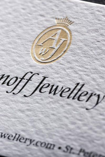 визитки ювелирной компании Axenoff Jewellery
