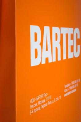 """Бумажный пакет с логотипом компании """"Бартек Рус"""", Москва"""
