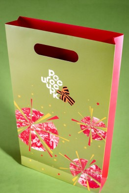 """Бумажный пакет с логотипом """"РосГосЦирк"""" с вырубными ручками"""