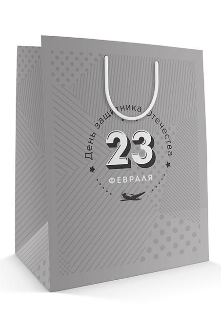 paket-23-grey-1