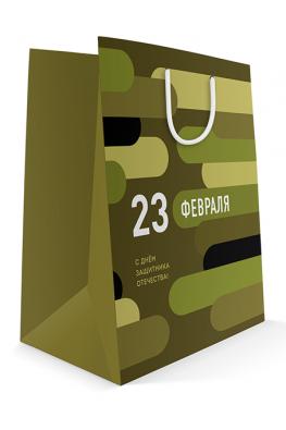 пакет камуфляж к 23 февраля