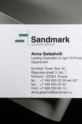 """Визитки компании """"Sandmark"""""""