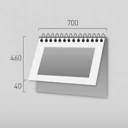 NPG-B2-2. Настенный перекидной календарь