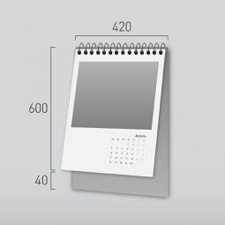 NPV-A2-2. Настенный перекидной календарь