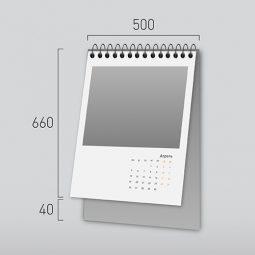 NPV-B2-2. Настенный перекидной календарь