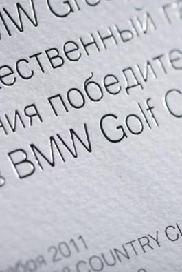 bmw-golfcup5