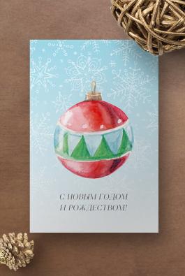 card_vert6