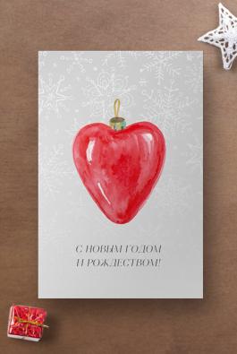 card_vert7