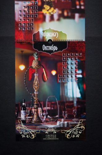 kalendar-arabika-3