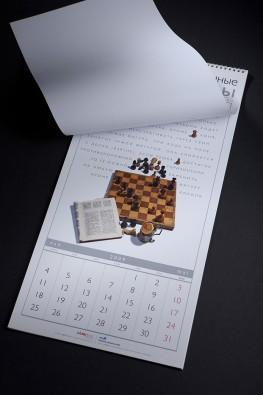"""Настенный перекидной календарь для """"Oktoprint"""""""