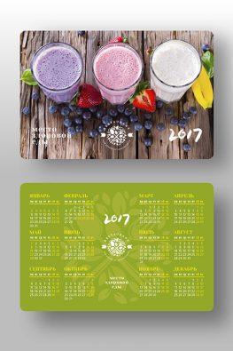 """Карманный календарь """"Место здоровой еды"""""""