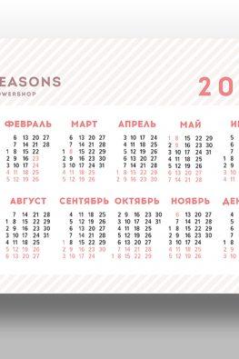 "Карманный календарь ""Seasons Flower Shop"""