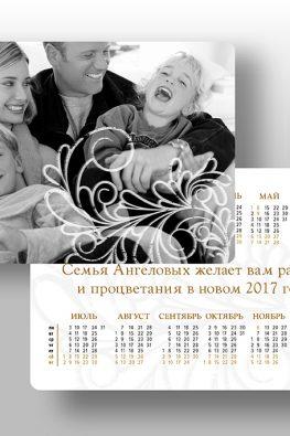 Карманный календарь с частным фото