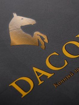 "Каталог ""Dacor Horses"""