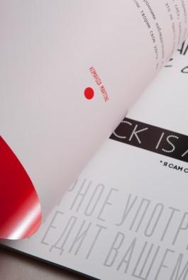 katalog-martini-jurnal-2