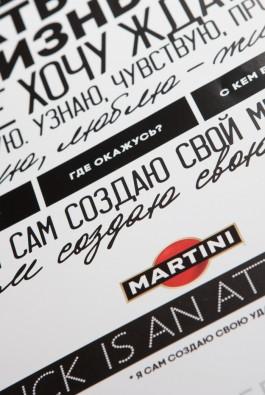 katalog-martini-jurnal-3