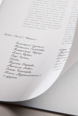 katalog-martini-jurnal-9