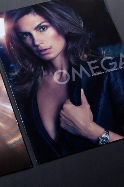 katalog-omega-1