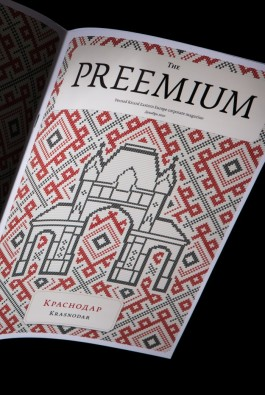 katalog-preemium-1
