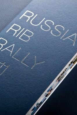 katalog-rib-rally