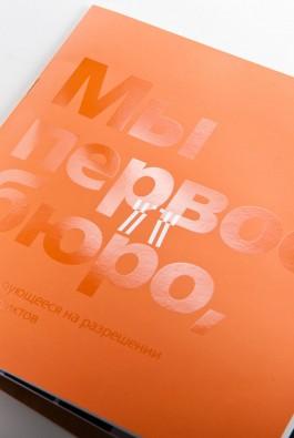 katalog-yurlov-1