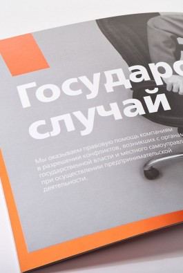 katalog-yurlov-5