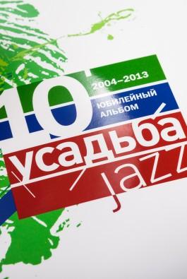 """книга """"Усадьба Jazz"""""""