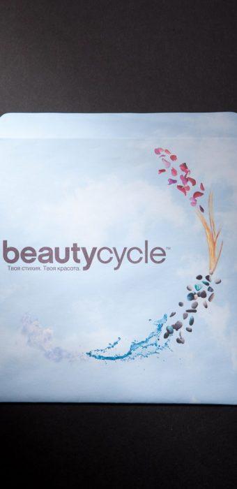 konvert-beautycycle-1
