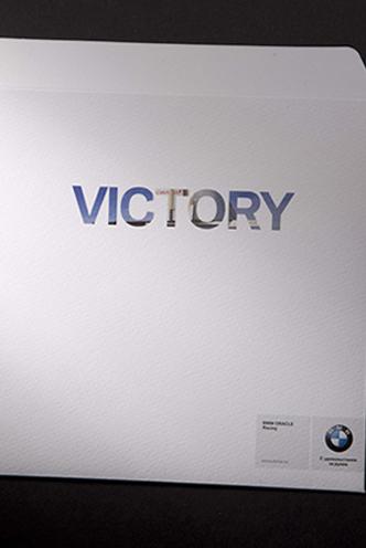konvert-victory-bmw-1