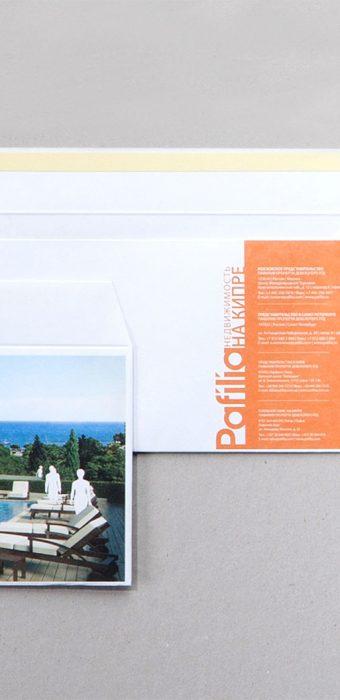 pafilia5