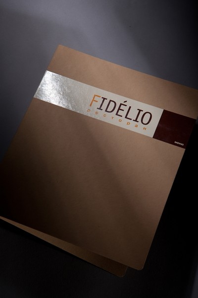 """Папка для ресторана """"Fidelio"""""""