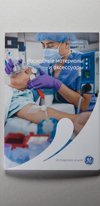 "Папка ""GE Healthcare Россия и СНГ"""
