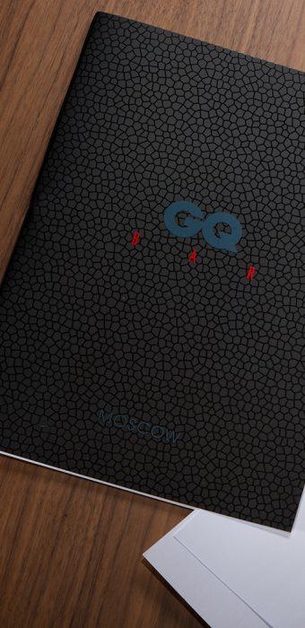 "Папка ""GQ Bar"""