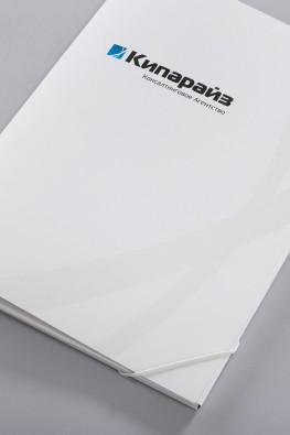 """Папка консалтингового агенства """"Кипарайз"""""""