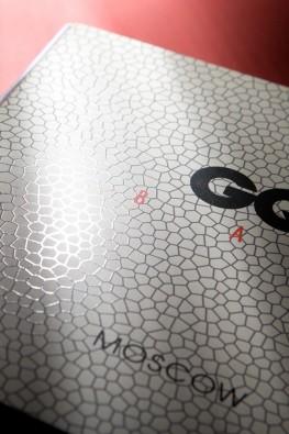 "Папка для меню ""GQ Bar"""
