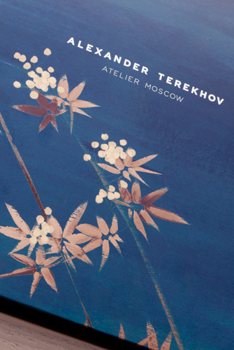 """Папка для ателье """"Alexander Terekhov"""""""