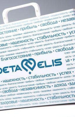 portfel-dataelis-2