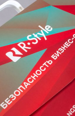 portfel-r-style-1