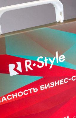 portfel-r-style-4