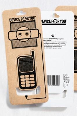 pos-device-1