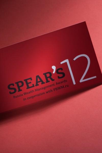 priglashenie-spears-12-1